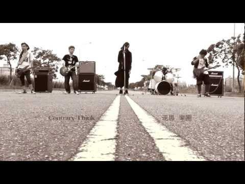【。首播。】微傷感Micro Sad - Contrary Think逆思樂團。。。官方完整版MV