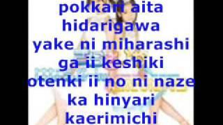 Futari wa NS lyrics by Kira Pika
