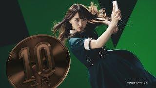 欅坂46菅井友香、長濱ねるに華麗なスマッシュ!「LINE Pay」新CMが公開 thumbnail