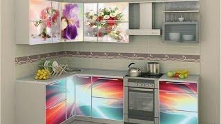 Кухни на заказ, готовые кухни, недорогие кухни эконом класса Mebel-vezet.ru(Кухни по индивидуальным размерам – Изготовление 7 дней! - http://mebel-vezet.ru/ Готовые кухни на заказ. ... Минимальная..., 2017-03-08T12:02:48.000Z)