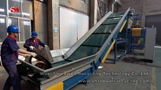 Rubber Belt Shredding Machine | Scrap Rubber Belts Recycling Plant | Rubber Belt Shredder