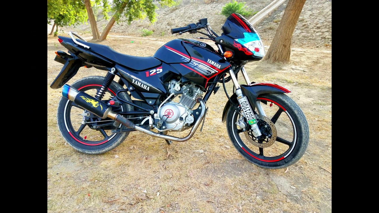 Subasta de Yamaha YBR 125 Classic SP 2007