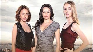 Милосердя - турецький серіал