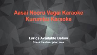 Aasai Nooru Vagai Karaoke Kurumbu