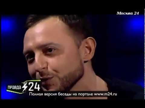 Рома Зверь: «В Москве никто никому не нужен»