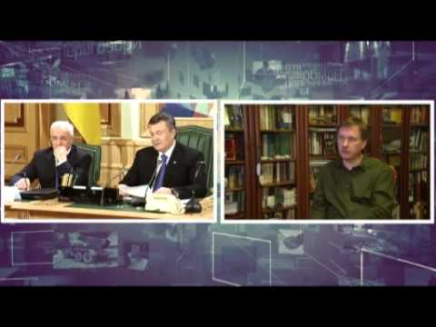 Инсайдер: Виктор Янукович:
