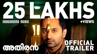 Athiran Official Trailer Fahad Faasil Sai Pallavi Vivek Releasing on April 12