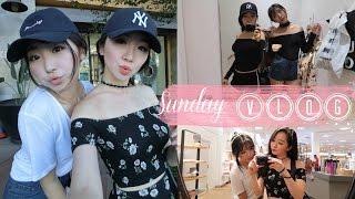 Sunday Vlog |跟我们去逛街吧!