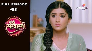 Choti Sarrdaarni - 10th September 2019 - छोटी सरदारनी - Full Episode