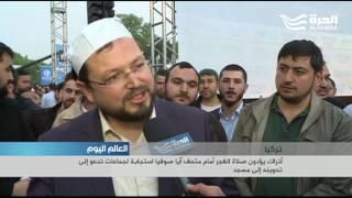 أتراك يؤدون صلاة الفجر أمام متحف آيا صوفيا استجابة لجماعات تدعو إلى تحويله إلى مسجد