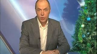 Кстати о погоде 27.12.2017 Краснообск кочевряжится