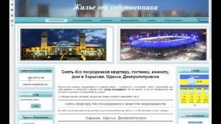 Снять квартиру без посредников(, 2013-03-27T19:33:46.000Z)