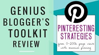 MANUAL PINTEREST PINNING STRATEGIES ● GENIUS BLOGGER'S TOOLKIT BUNDLE PRODUCT HIGHLIGHT