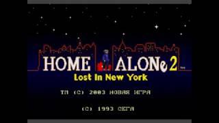 Home Alone 2: Lost in New York (Один дома 2: Затерянный в Нью-Йорке) Прохождение