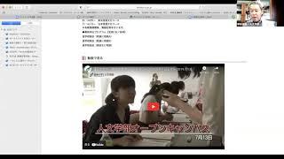 Webオープンキャンパス2021 ダイジェスト【学部長挨拶】