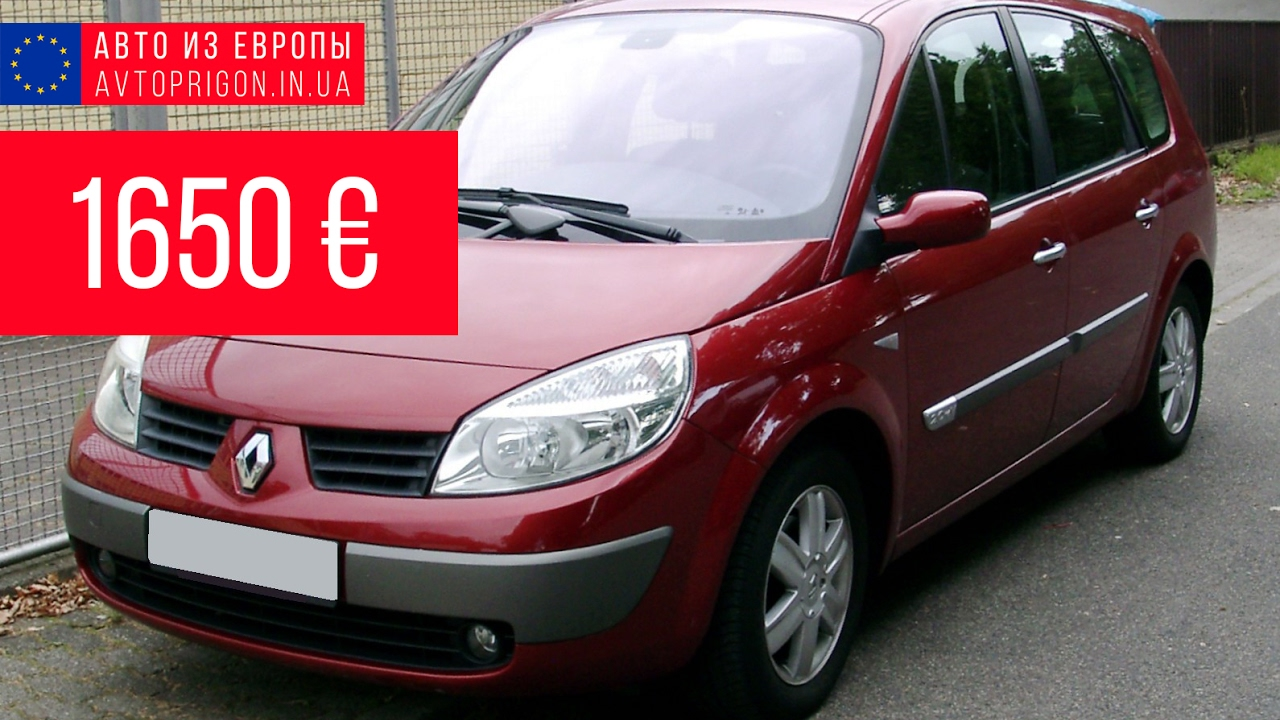 Автозапчасти renault (запчасти рено) – запчасти для иномарок оптимал авто – ☎ (044) 361 34 14 – широкий ассортимент автомобильных.