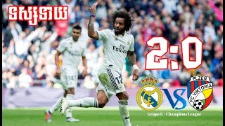 Download Video Previews ៖ Real Madrid Vs. Viktoria Plzen | 23/10/2018 | Online Sports TV MP3 3GP MP4