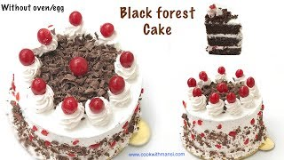 Black forest cake | how to make black forest cake | Eggless black forest cake | Kids birthday cake