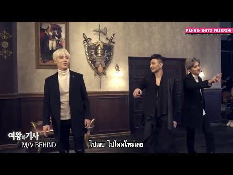 [Thaisub] NU'EST - Overcome MV Making