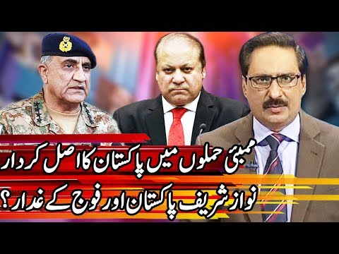 Kal Tak with Javed Chaudhry – 14 May 2018   Express News