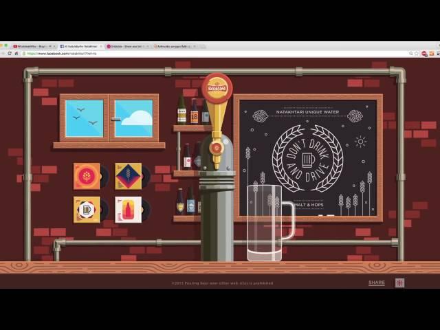 Leavingstone – Cybeer Bar