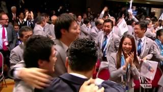 Tokyo Will Host 2020 Summer Olympics