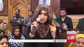 LEMAR NEWS 29 December 2017 / د لمر خبرونه ۱۳۹۶ د مرغومي ۰۸