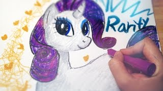 마이 리틀 포니 레리티 그리기  My Little Pony Rarity Drawing  라임튜브 LimeTube