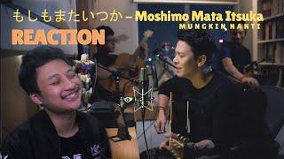 Download lagu ARIEL LUAR BIASA! | Reaction Moshimo Mata Itsuka ( MUNGKIN NANTI versi Jepang ) by Ariel Noah MP3