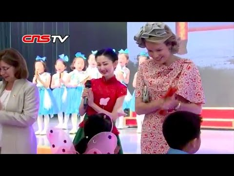 比利时王后与武汉小朋友共舞 / Belgium Queen Consort dancing with Chinese kids