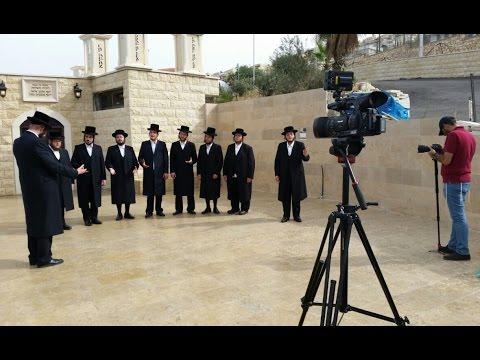 כך עושים קליפ! מקהלת מלכות מציגה 'מאחורי הקלעים' של הקליפ הווקאלי   Zanvil Weinberger & Malchus