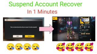 Freefire Account Suspend | How To Recoverer Suspend Account In 1 Minute |