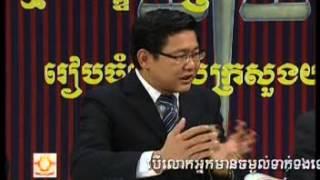 CCC Talk Show 01 [Criminal Code]