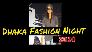 DHAKA FASHION NIGHT 2010