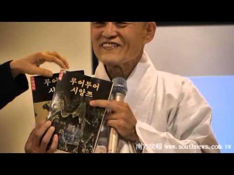 Miru Kim 2013年新作全球首展_2012.01.19