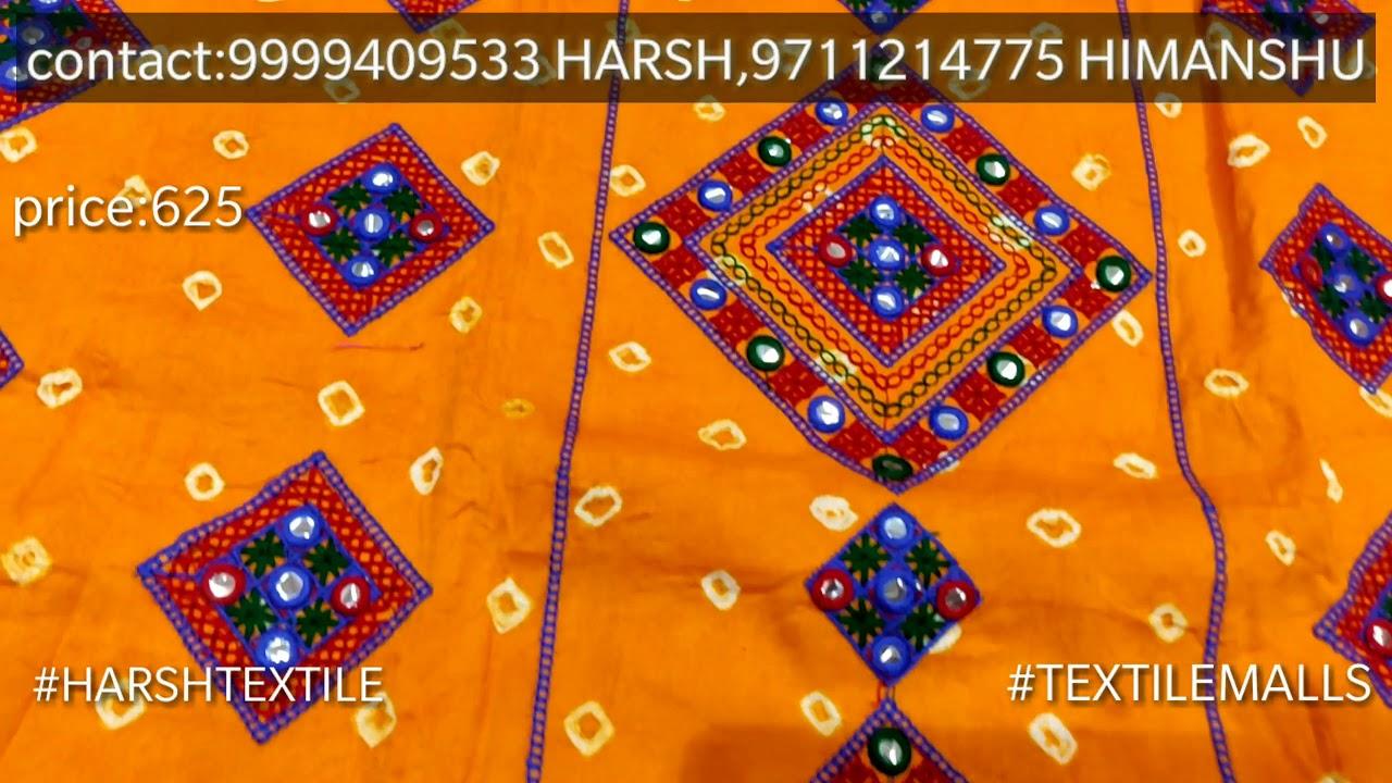 Wholesale Suit | Chandni Chowk | AUB | Auntique Unique Boutique | Textile  malls