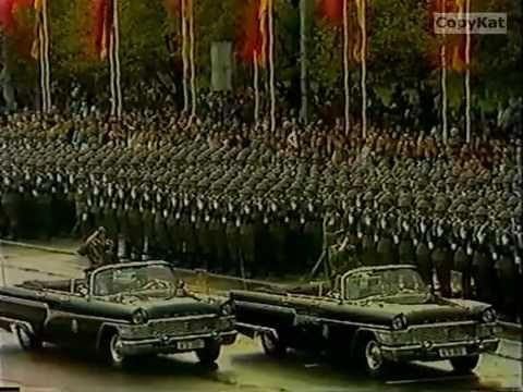 Последний парад ННА в день 40-летия образования ГДР.