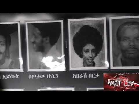Ethiopia: ESFNA Atlanta 2019 EPRP Tent