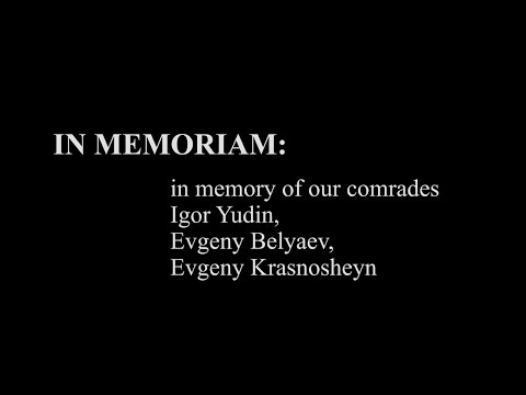 In memory of the heroic defenders of Donetsk Airport on January 17, 2015
