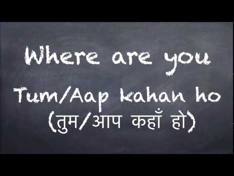 What are you say meaning in hindi