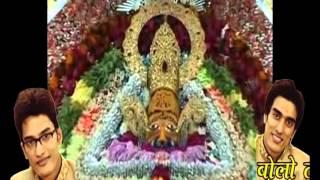 Aayo Re Mahino Fagan Ko // Beautiful Shyam Bhajan // 2016 // Shubham Rupam // Bolo To Sahi