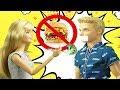 Барби посадила Кена на диету! Обычная еда против фаст фуда! Мультик с куклами