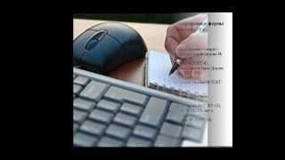 Бухгалтерия 1С Урок  02_blok 2. Реализация товаров и услуг(2)(, 2012-07-29T10:21:26.000Z)