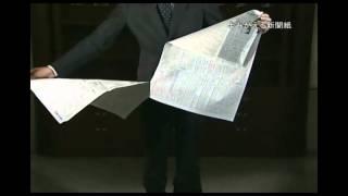Фокус с восстановлением газеты