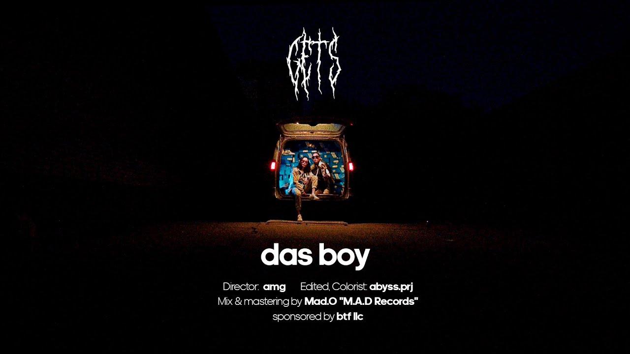 Download GETS - DAS BOY (Official Music Video)
