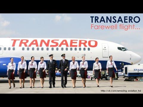 Трансаэро. Крайний полет... / Transaero. Farewell Flight...