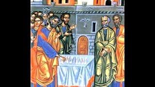14 Maggio. San Mattia Apostolo