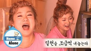 Park Na Rae's Guide to Relationships! Share your Fortune a Little at a Time..?! [Home Alone Ep 251]