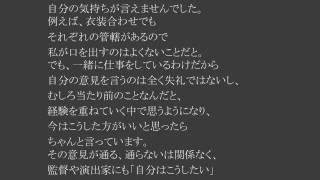愛称は「しーちゃん」「しほりん」「貫ちゃん」など。 中学生の時に新宿...