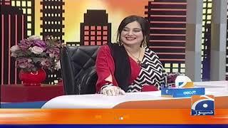 Khabarnaak | Ayesha Jehanzeb | 10th May 2020 | Part 02